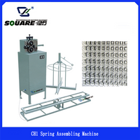 CH1 Spring Assembling Machine