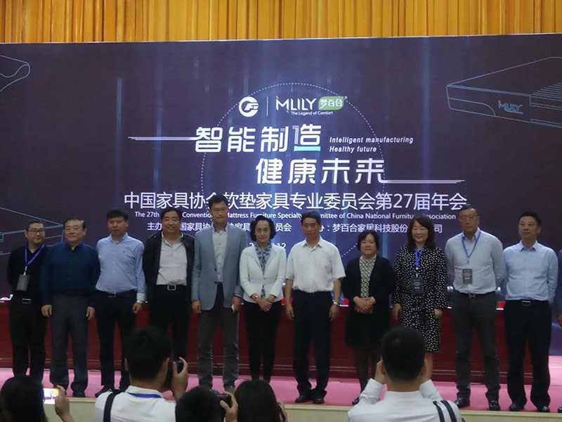 The 27th Mattress Raw and Auxiliary Material and Equipment Fair