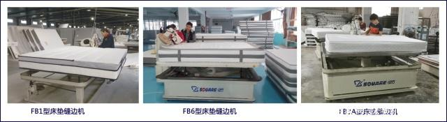 mattress tape edge machine using in real production process