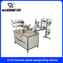 CLD3 Mattress Handle Sewing/Cutting Machine