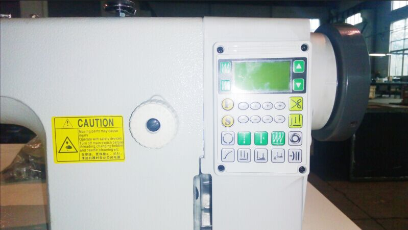 function panel of quilting repair machine