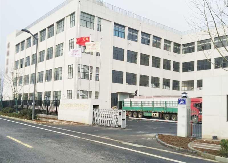mattress factory.jpg
